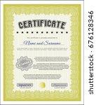 yellow diploma template. vector ... | Shutterstock .eps vector #676128346