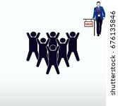 group of people icon  friends... | Shutterstock .eps vector #676135846