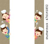 cute happy family cooking meal... | Shutterstock .eps vector #676141852