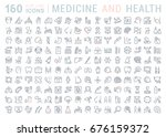 set vector line icons  sign and ... | Shutterstock .eps vector #676159372