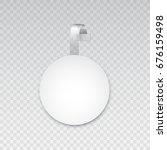 white empty round paper banner  ... | Shutterstock .eps vector #676159498