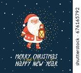vector christmas background... | Shutterstock .eps vector #676165792