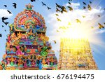 beautiful view of colorful... | Shutterstock . vector #676194475