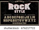 font.alphabet.script.typeface... | Shutterstock .eps vector #676217722