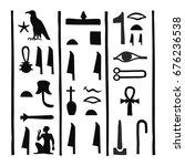 vector illustration of egyptian ... | Shutterstock .eps vector #676236538