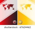 abstract business card. clip art | Shutterstock .eps vector #67624462