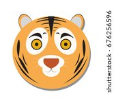 isolated cute tiger face on a... | Shutterstock .eps vector #676256596