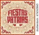 fiestas patrias   national... | Shutterstock .eps vector #676263865