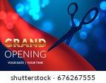 grand opening invitation... | Shutterstock .eps vector #676267555