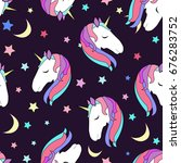 colorful kids seamless pattern... | Shutterstock .eps vector #676283752