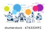 modern robot set with chat... | Shutterstock .eps vector #676333492