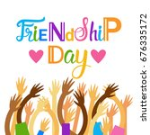 happy friendship day greeting... | Shutterstock .eps vector #676335172
