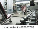 fitness club weight training... | Shutterstock . vector #676337632