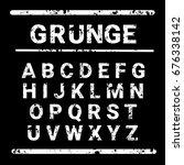 alphabet grunge letters...   Shutterstock .eps vector #676338142