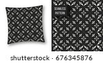 abstract concept vector...   Shutterstock .eps vector #676345876