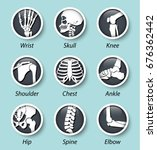 skeleton system icon with... | Shutterstock .eps vector #676362442