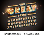 vector of abstract font and... | Shutterstock .eps vector #676363156