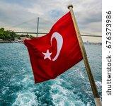 Small photo of Turkey Flag
