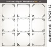 decorative square frames... | Shutterstock .eps vector #676429462