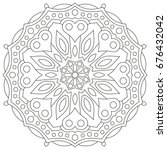 round mandala with hearts... | Shutterstock .eps vector #676432042