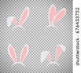 easter bunny ears mask vector... | Shutterstock .eps vector #676433752