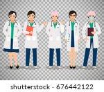 vector female doctor or smiling ... | Shutterstock .eps vector #676442122