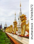 the beautiful temple at wat... | Shutterstock . vector #676465672