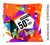 summer sale geometric style web ...   Shutterstock .eps vector #676492066
