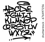 urban spray graffiti font. hand ...