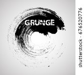 grunge brush stroke wave.... | Shutterstock .eps vector #676520776