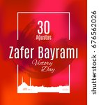 turkey holiday zafer bayrami 30 ... | Shutterstock .eps vector #676562026