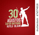 30 august zafer bayrami victory ... | Shutterstock .eps vector #676574818