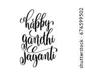 happy gandhi jayanti for 2nd... | Shutterstock .eps vector #676599502