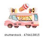 stock vector illustration... | Shutterstock .eps vector #676613815