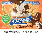 oat flakes advertising flyer... | Shutterstock . vector #676615342