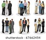 business people in office... | Shutterstock .eps vector #67662454