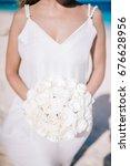 beautiful bride in long white... | Shutterstock . vector #676628956
