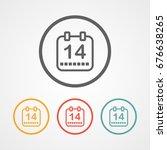 flat calendar trendy stroke icon