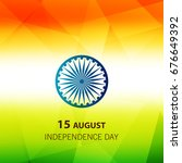 happy independence day  15th... | Shutterstock .eps vector #676649392