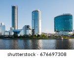 yekaterinburg  russia   june 1  ... | Shutterstock . vector #676697308