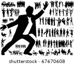 business people | Shutterstock .eps vector #67670608
