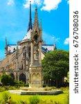 notre dame de paris cathedral ... | Shutterstock . vector #676708036