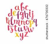 calligraphic vector font.... | Shutterstock .eps vector #676730332