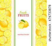 ripe lemon vertical seamless... | Shutterstock .eps vector #676733878