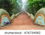 Ancient Stair To Thai Temple A...