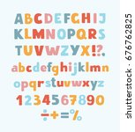 vector cartoon typeface ... | Shutterstock .eps vector #676762825