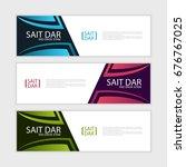 abstract design banner template.... | Shutterstock .eps vector #676767025