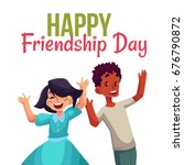 happy friendship day greeting... | Shutterstock .eps vector #676790872
