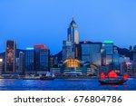 victoria harbor in hong kong... | Shutterstock . vector #676804786