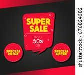promo super sale special offer... | Shutterstock .eps vector #676824382